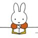 Miffy hops into UK pre-schools